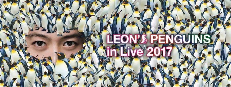 leons_penguins_concert2017