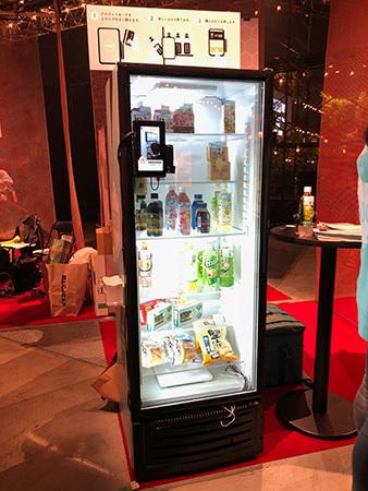 600が提供するオフィス内設置を想定した無人販売機