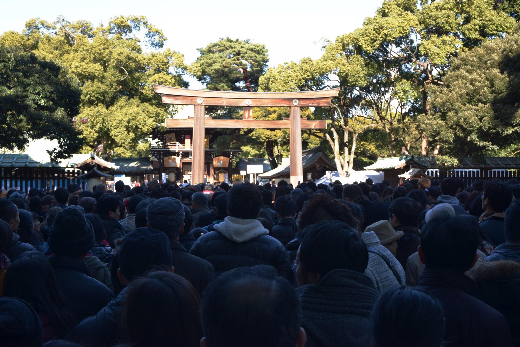 Año nuevo en Tokio