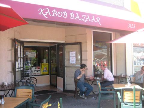 Bear Rock Café
