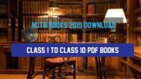 NCTB Books