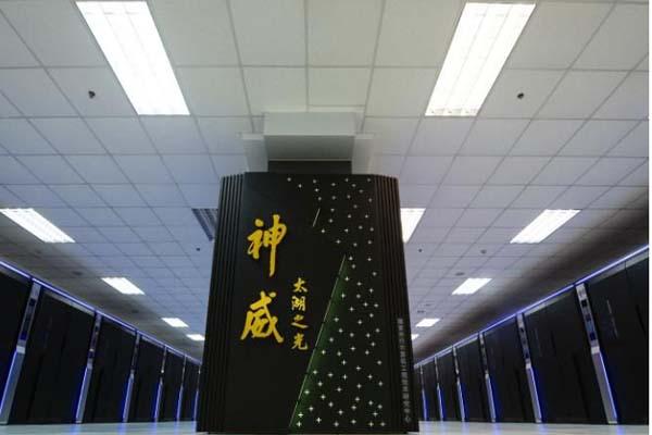 বিশ্বের সবচেয়ে শক্তিশালী কম্পিউটার এখন চীনের