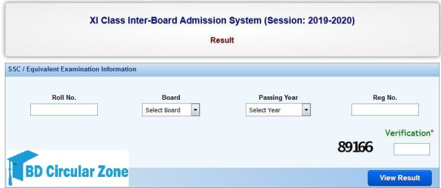 XI Class Admission Online Result 2019