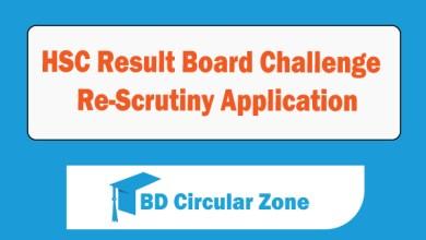 HSC Result Board Challenge 2019