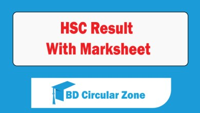 HSC Result with marksheet 2019
