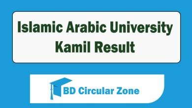IAU Kamil Result 2019