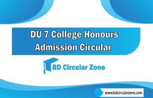 SUST Admission Circular 2019-20
