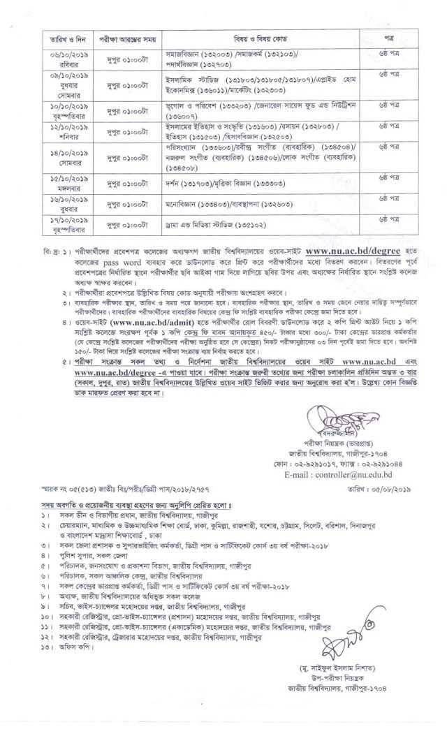 NU Degree 3rd Year Routine 2019