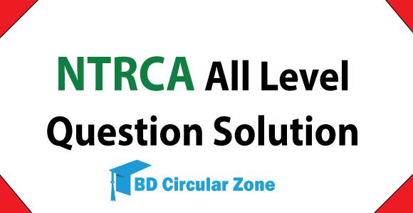 16th NTCRA Question Answer