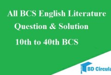 BCS English Literature question & Solve
