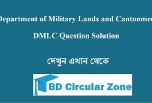 dmlc question solution