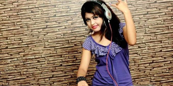 DJ fami