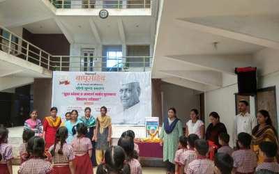 Dr. Karamveer Bhaurao Patil Jayanti Celebration