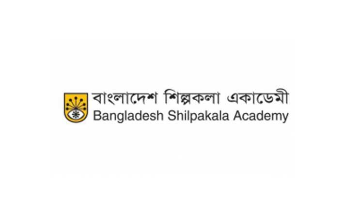Bangladesh Arts Academy Job Circular