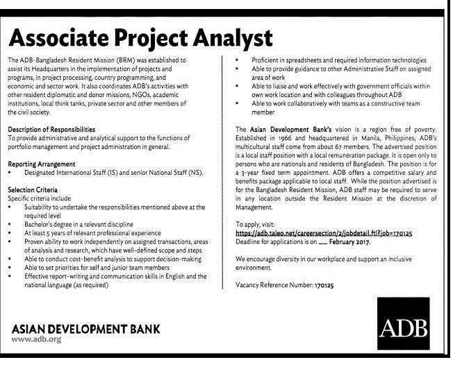 Asian Development Bank Job Circular On January 2017