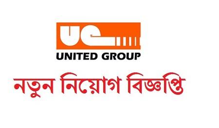 United Group Job Circular 2020