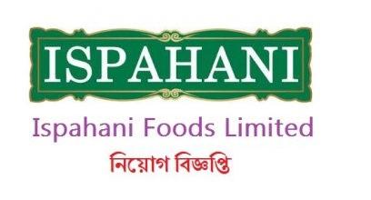 Ispahani Foods Limited Job Circular 2018