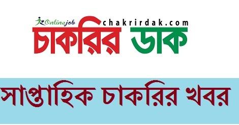 chakrir-dak