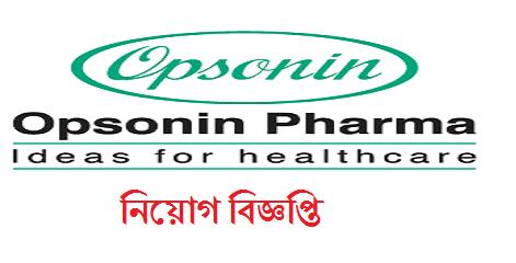 Opsonin Pharma Limited Job Circular 2017