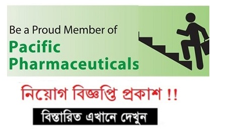Pacific Pharmaceuticals Ltd Job Circular 2020