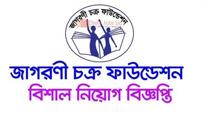 Jagorani Chakra Foundation Jobs Circular 2018