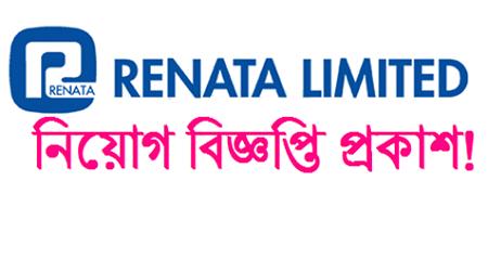 Renata Limited Job Circular 2018