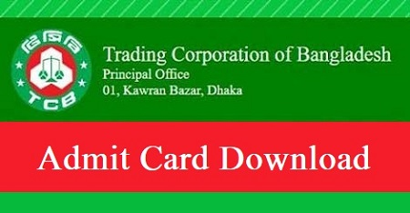 TCB Teletalk Application Form & Admit Card Download