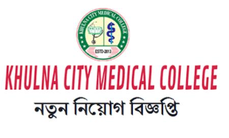 Khulna City Medical College Hospital Job Circular 2019