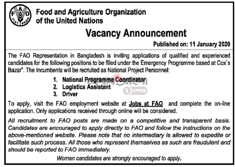 Food and Agriculture Organization of the United Nations Job Circular 2020