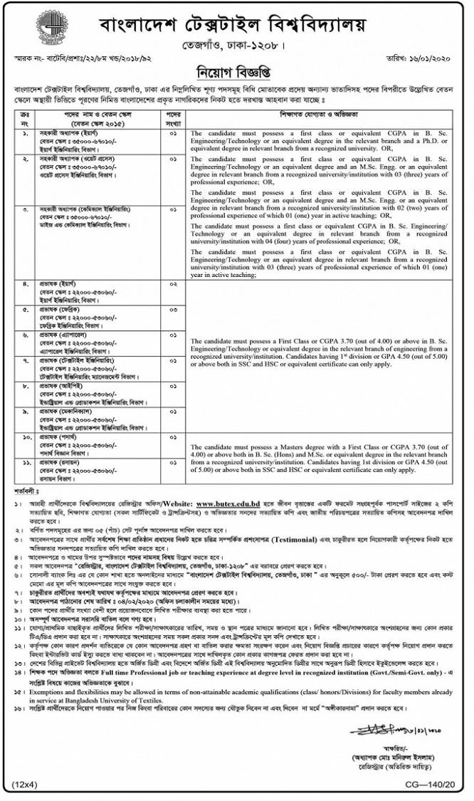 Bangladesh Textile University Job Circular 2020