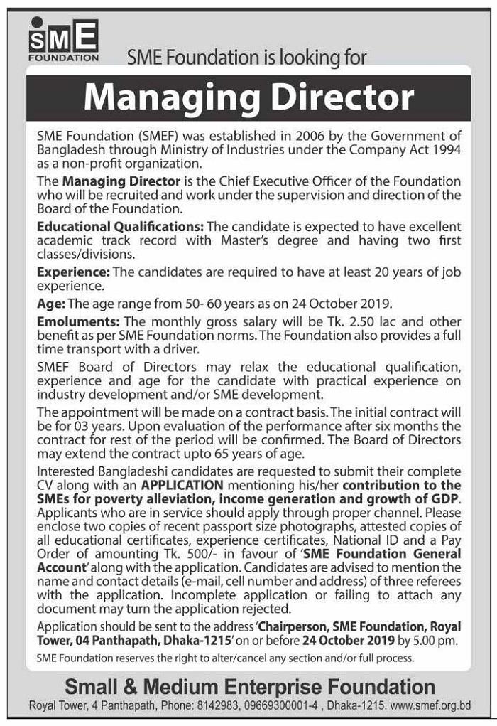 SME Foundation Job Circular 2019