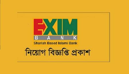 Exim Bank Ltd Jobs Circular 2019
