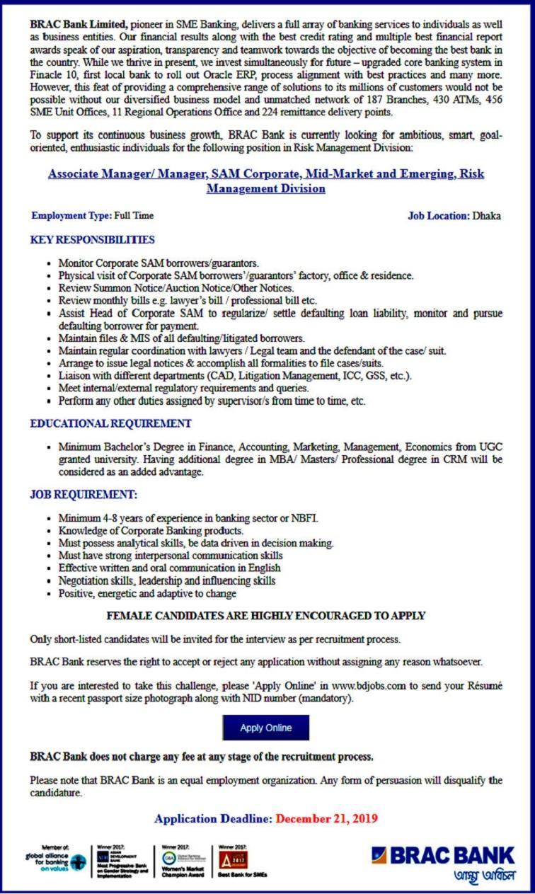 BRAC Bank Limited Job Circular 2020