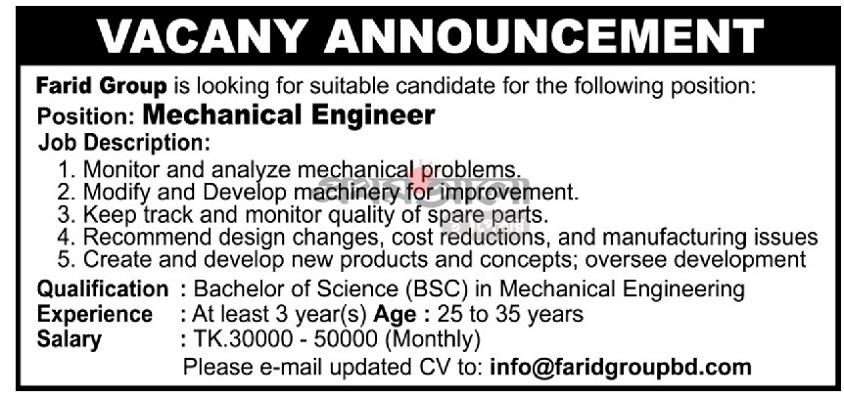 Farid Group Job Circular 2020