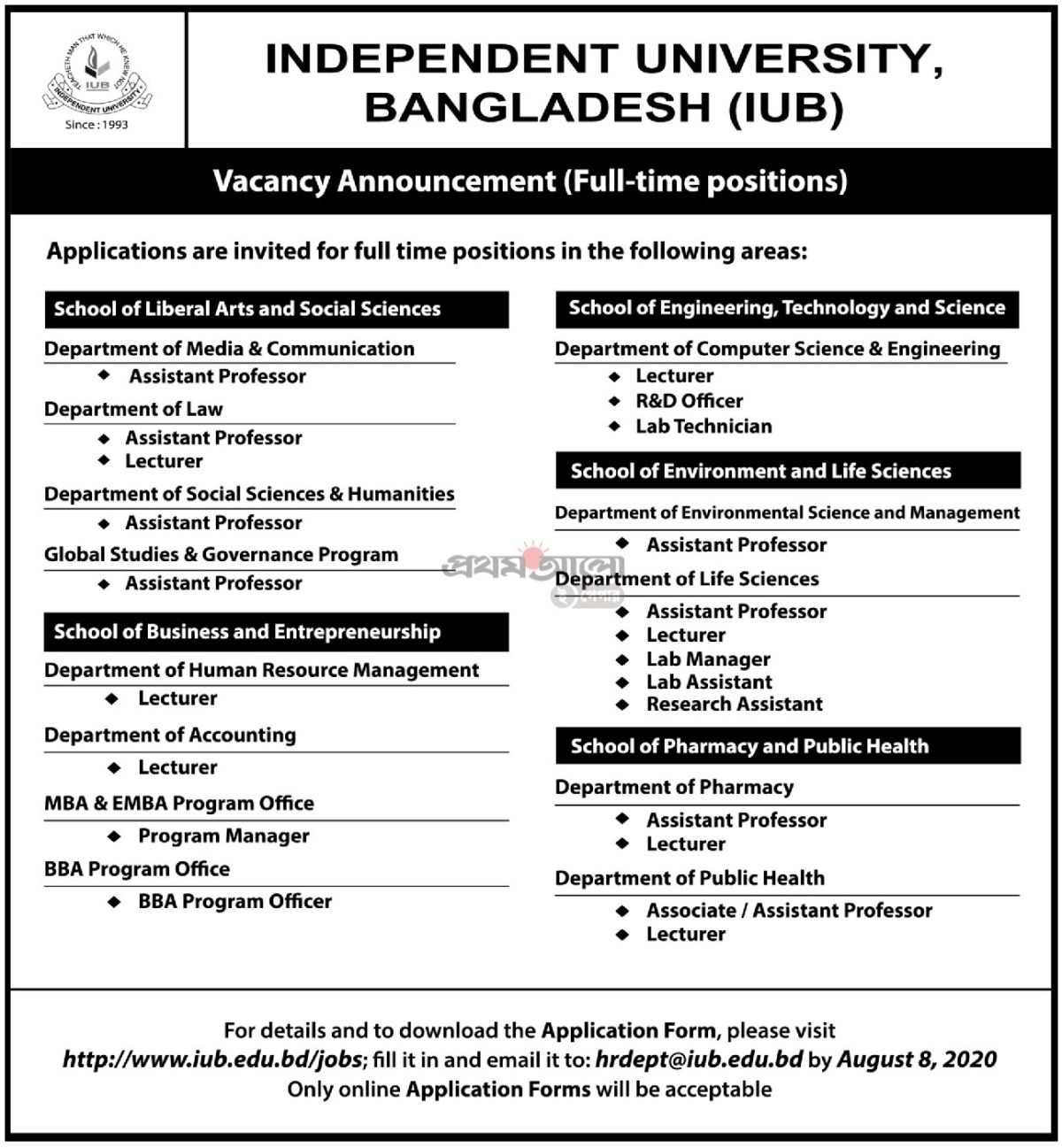 Independent University Bangladesh (IUB) Job Circular 2020