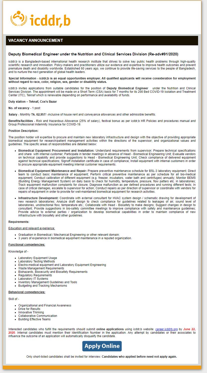 International Centre for Diarrhoeal Disease Research, Bangladesh icddr,b job Circular 2020