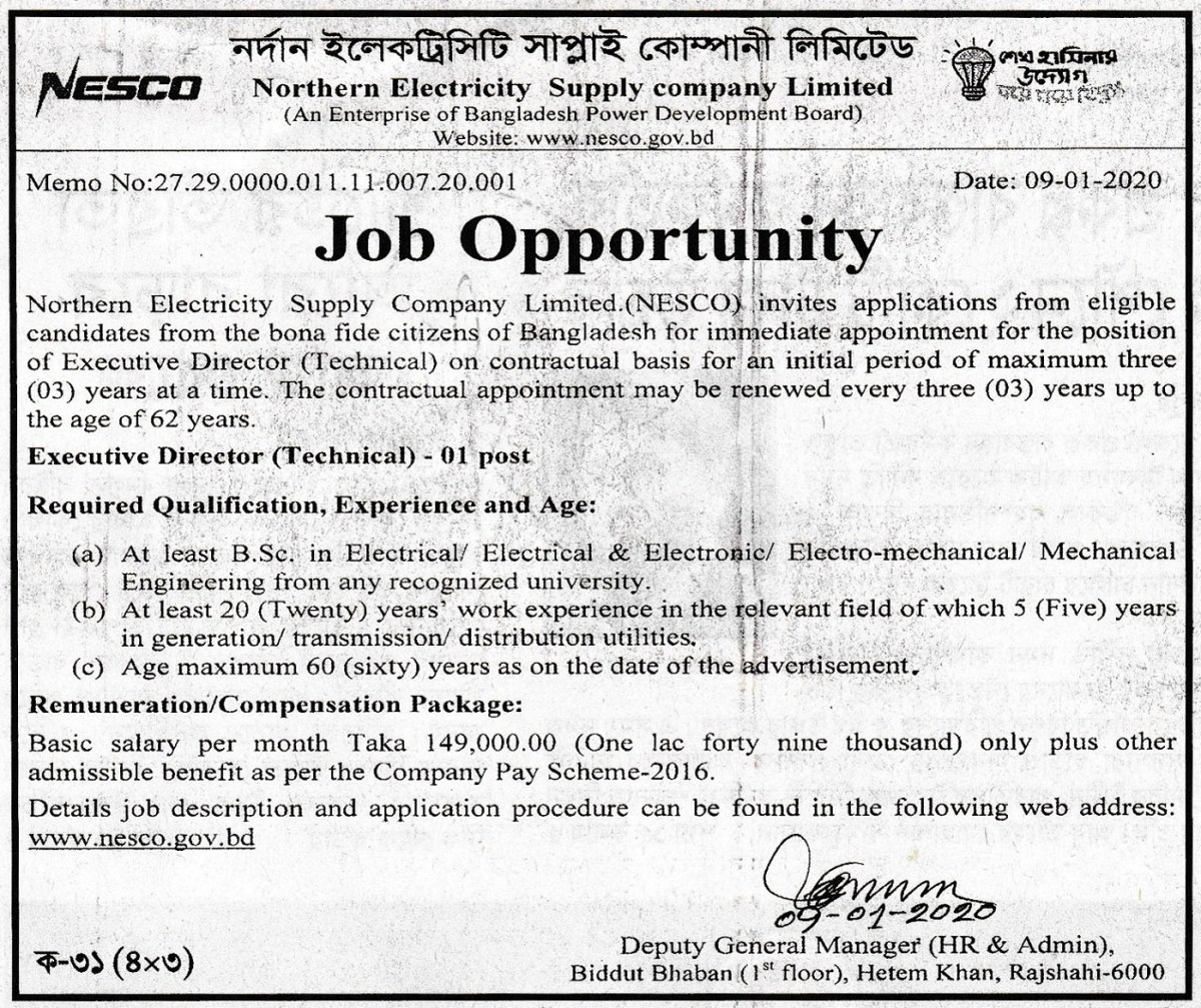Northern Electricity Supply Company Limited Job Circular 2020