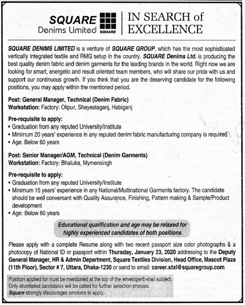 Square Denims Ltd Job Circular 2020