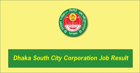 Dhaka South City Corporation Job Exam Schedule 2020