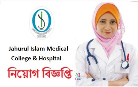 Jahurul Islam Medical College & Hospital Jobs Circular 2020