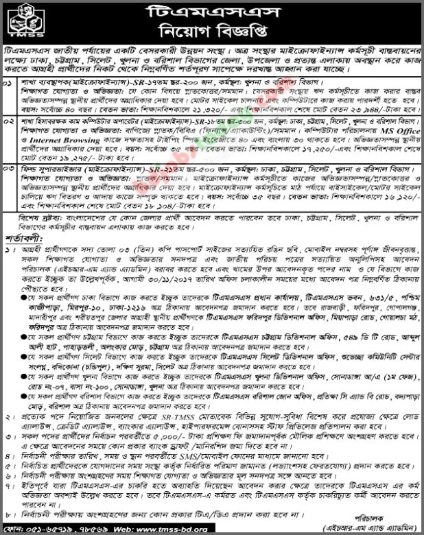 TMSS jobs