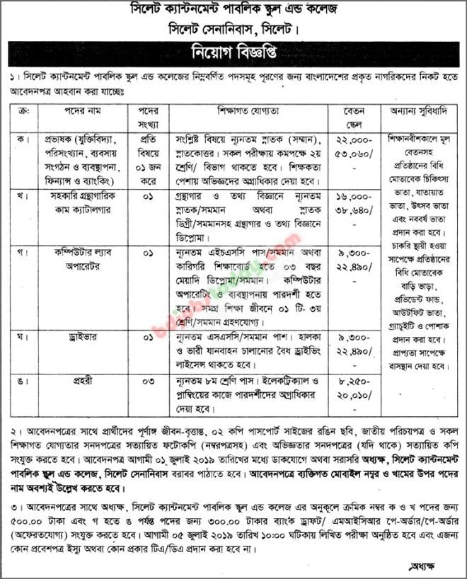 Sylhet Cantonment Public School and College New Job Circular