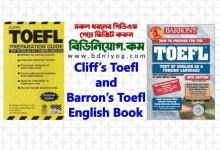 Cliff's Toefl and Barron's Toefl English Book