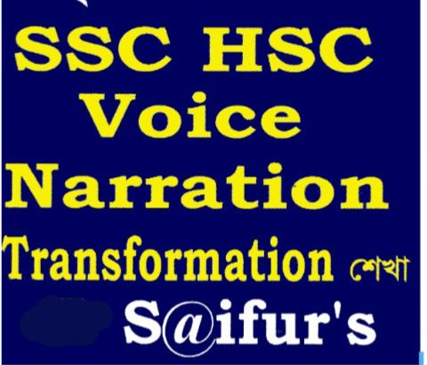 Saifur's SSC HSC Voice Narration Book PDF