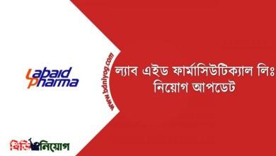 Labaid Pharmaceuticals Ltd