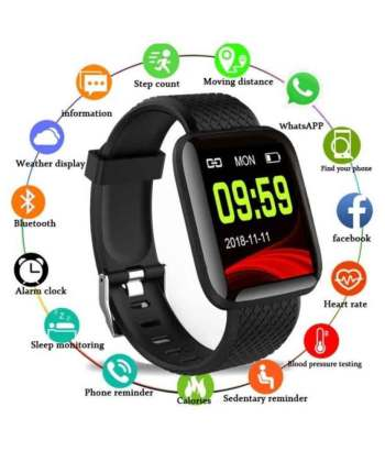 d13 smart watch price in pakistan