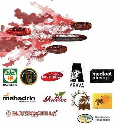 حملة مقاطعة التمور الإسرائيلية بالمغرب