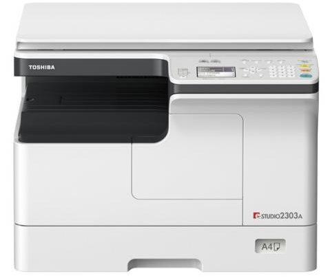 Photocopy Machine Price In Bangladesh 2020 Toshiba