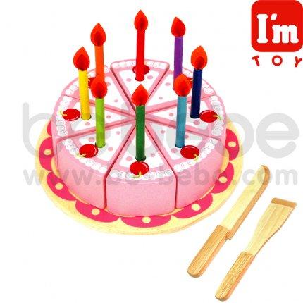 I\'m : ปาร์ตี้เค้ก