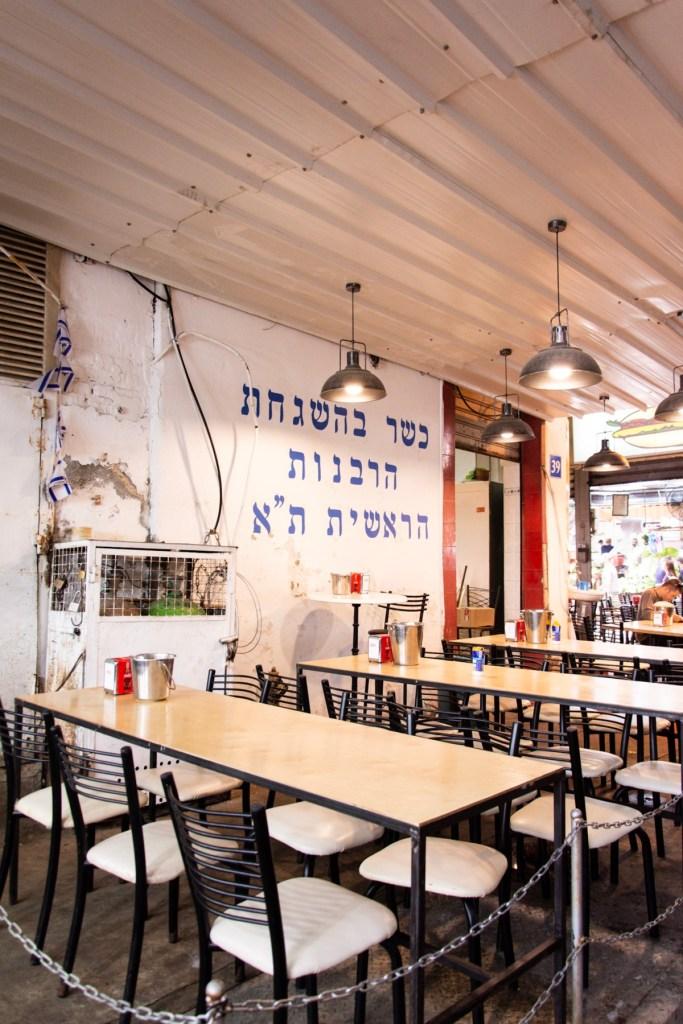 Tel Aviv, Israel, City, Blog, restaurant, hummus